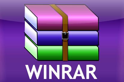 WinRAR Dosya Sıkıştırma Programı