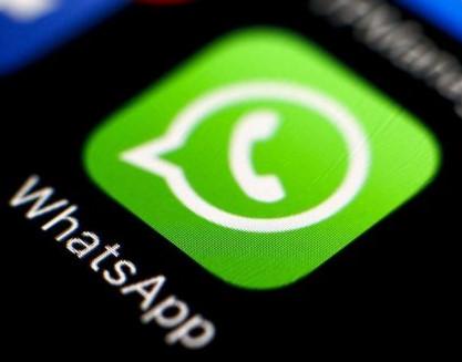 Yanlışlıkla Atılan WhatsApp Mesaj Silme Özelliği
